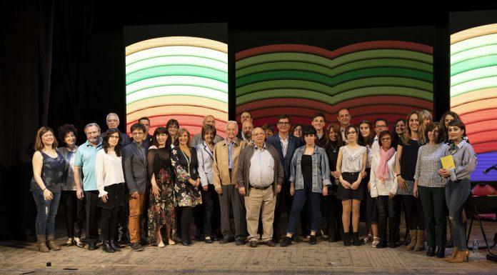 43è Premi Vila de Martorell
