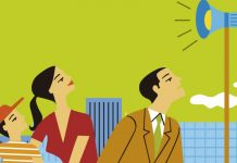 Prova de sirenes risc químic