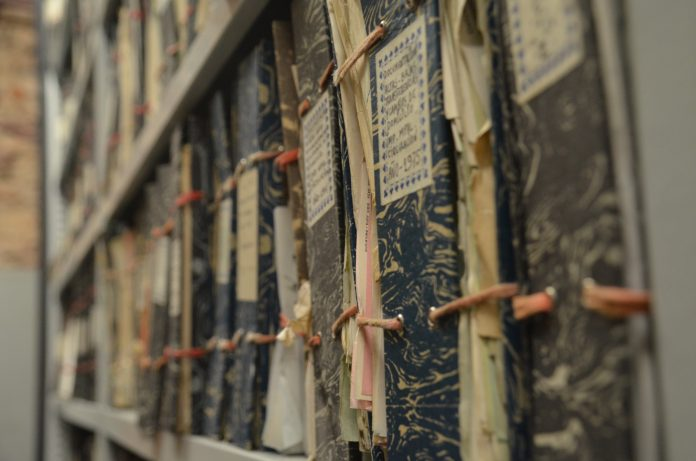 Arxiu Municipal de Martorell